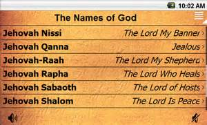 the names of god android apps on google play