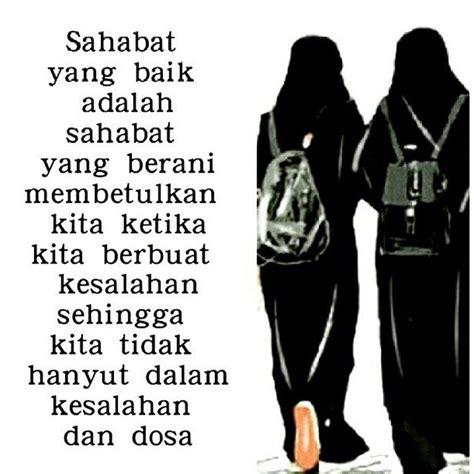 gambar kata kata mutiara persahabatan