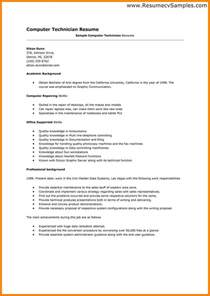 Resume Format For 10 Beginners Resume Templates Cashier Resumes