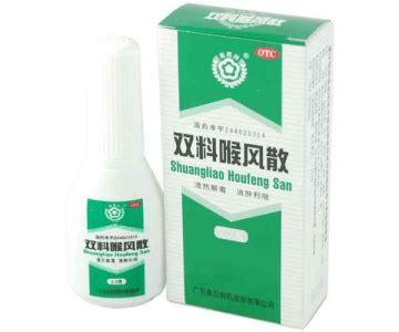 Obat Yung San 14 macam obat cina legendaris dan khasiatnya yang masih banyak dipakai part 2 tionghoa