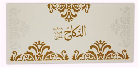 Nikkah Invitation Template Matik For Nikah Invitation Cards Template