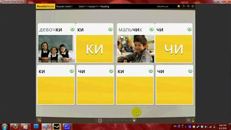 rosetta stone farsi rosetta stone persian farsi level 1 3 set for mac kerripa