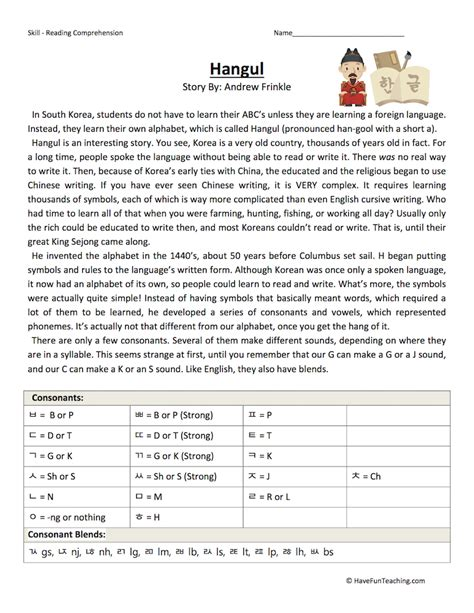 6th Grade Comprehension Worksheets by Sixth Grade Test Practice Teaching