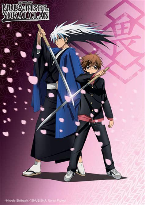 anime yokai nura rise of the yokai clan impression anime sentinel