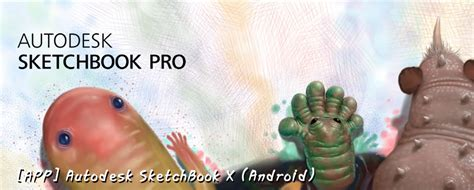 sketchbook x android app autodesk sketchbook x android 네이버 블로그