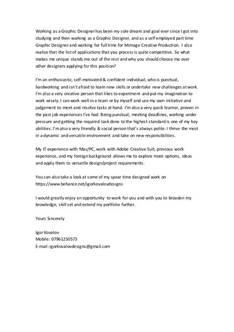 cover letter for graphic design position my freelance graphic designer cover letter