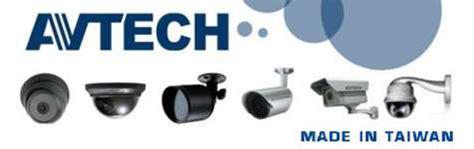 Cctv Merk Avtech dealer resmi dan agen jual cctv dvr avtech di malang malangkomputer toko komputer di