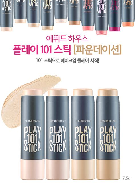 Etude Play 101 etude house play 101 stick collection 2015 memorable
