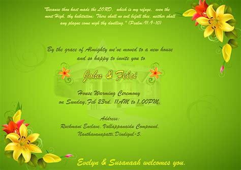 housewarming invitation india house warming ceremony invitation on behance