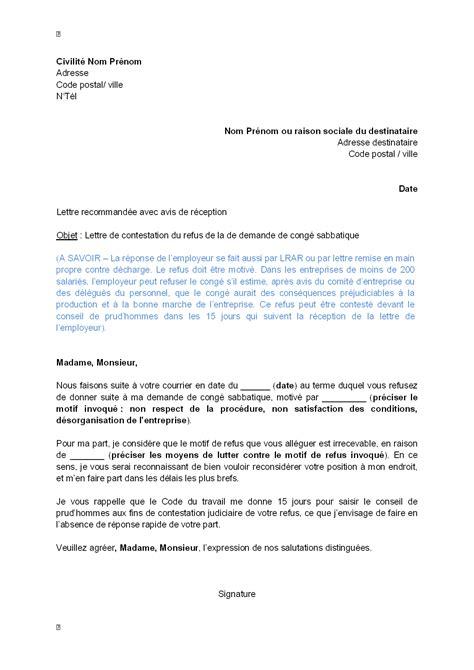 Lettre De Contestation Refus Visa lettre de demission apres un conge sabbatique contrat de