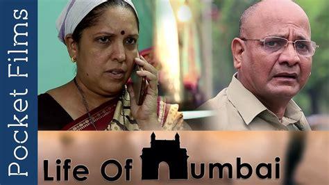 biography short film marathi short film life of mumbai a husband and wife
