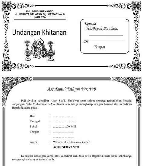 membuat undangan khitanan online contoh undangan khitanan
