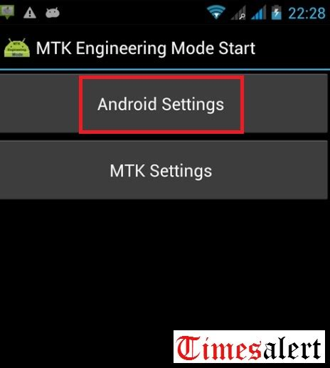 engineer mode android engineer mode android 28 images view low vollume fix enable engineer mode two ways to enter