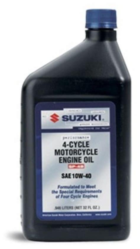suzuki performance  cycle motorcycle engine oil  ebay