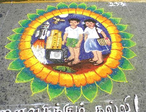rangoli themes on social issues education for all awareness rangoli