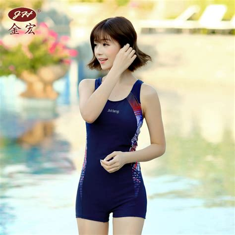 buy wholesale japan swimsuit from china japan