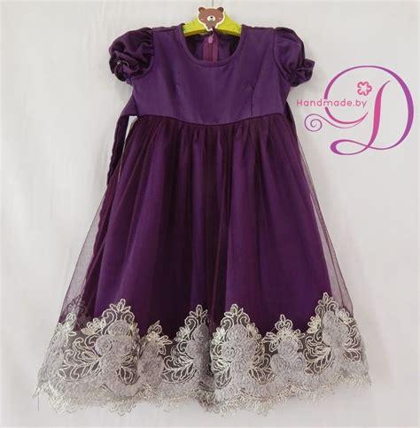 Sarimbit Dress Enchim Brokat 17 best images about to toe look wanna be on