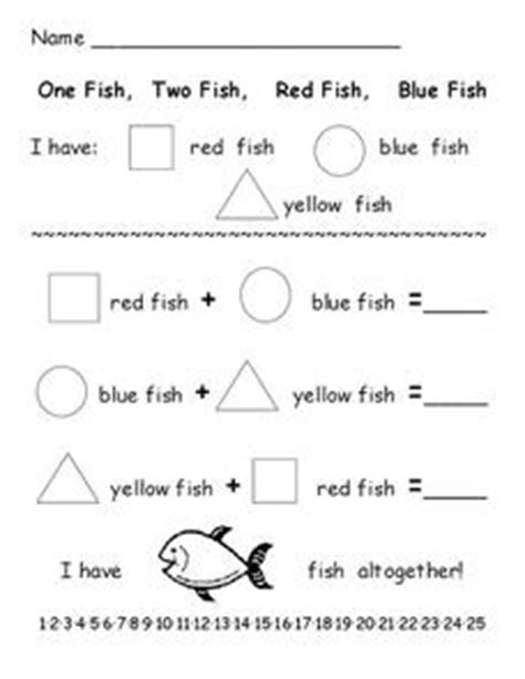 One Fish, Two Fish, Red Fish, Blue Fish Worksheet for