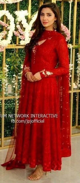 mahira khan red dress pakistani outfits pakistani