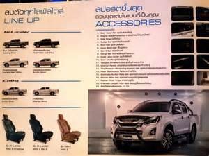 Isuzu D Max Brochure 2016 Isuzu D Max Facelift Accessories Revealed Via
