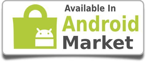 android market badge clip art  clkercom vector clip