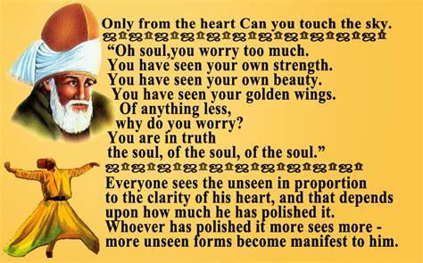 rumi sufi quotes quotesgram