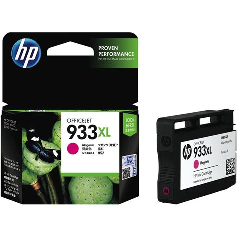 Hp Ink 933 Black hp 933xl high yield magenta original ink cartridge cn055aa shopping express
