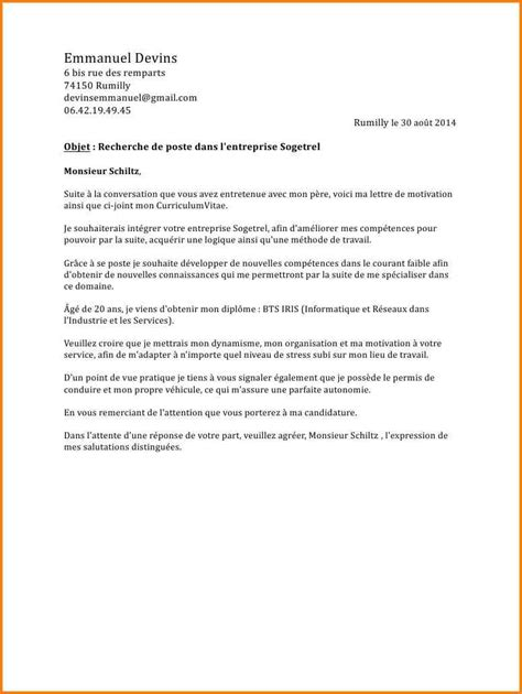 Lettre De Motivation De demande de stage informatique pdf