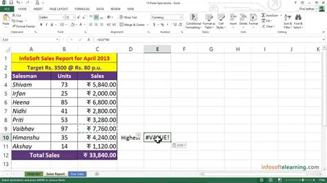 excel tutorial 2010 in hindi advance excel training in hindi paste special