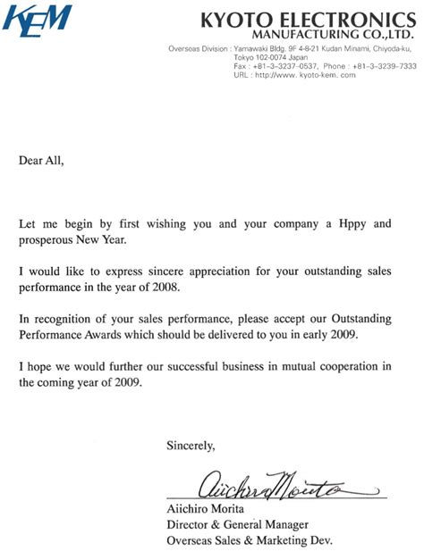promotion letter format promotion mail for employee naukri com