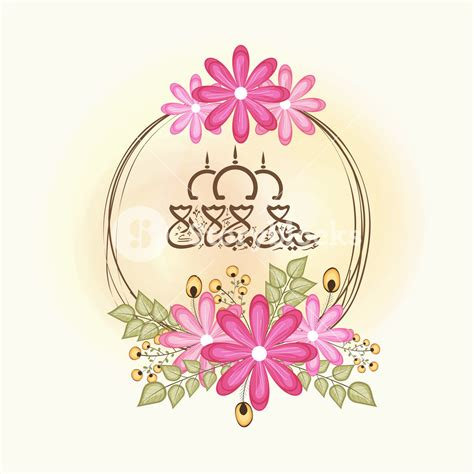 Arabic Pink beautiful pink flowers decorated frame with arabic islamic