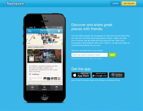 mobile app page foursquare uses text messaging to increase app downloads