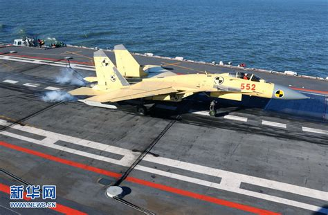 Defense Updates: First J-15 fighter lands on Liaoning ... J 15