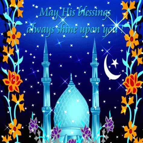 allah      religious blessings ecards