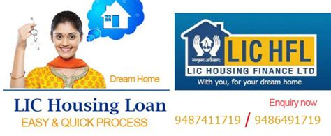 lichfl housing loan interest rate lic house loan 28 images lic housing finance volume indicates weakness in the