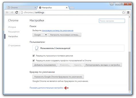 chrome enable javascript как отключить или включить javascript в браузере google chrome