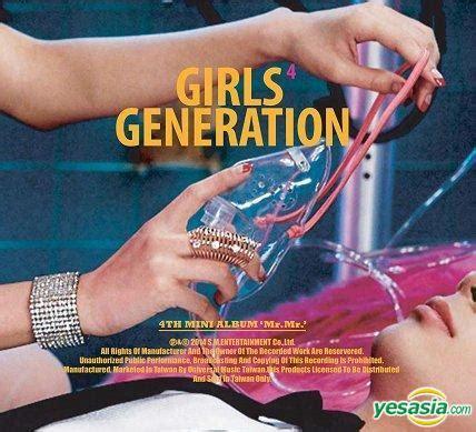 Sale Trcng Mini Album Vol 1 New Generation yesasia generation mini album vol 4 mr mr taiwan version cd generation
