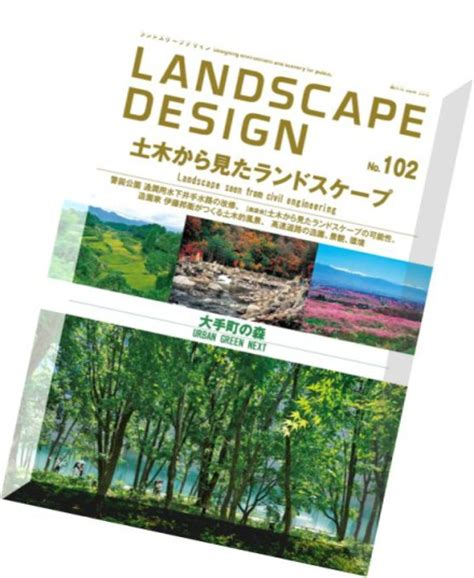 design journal pdf garden design magazine pdf free download izvipi com