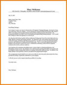 Cover Letter For Teacher Trainer in service training cover letter corporate trainer cover jpg