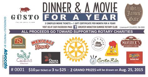 Cineplex Dinner And A Movie Gift Card - rotary 2015 dinner a movie for a year draw tickets now available brian cormier
