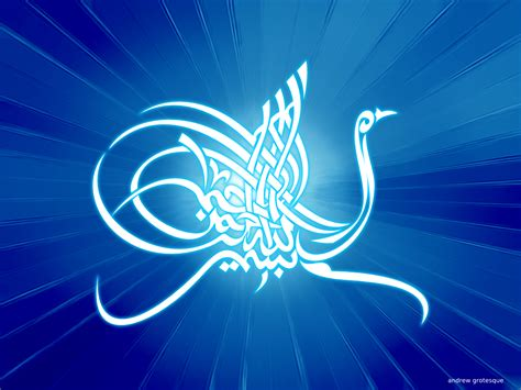 wallpaper 3d kaligrafi islam kaligrafi islam animated car interior design