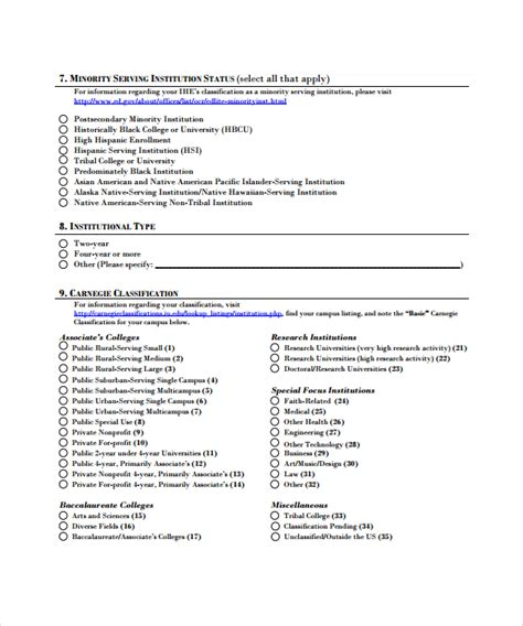 sle blank survey template 8 free documents in word pdf
