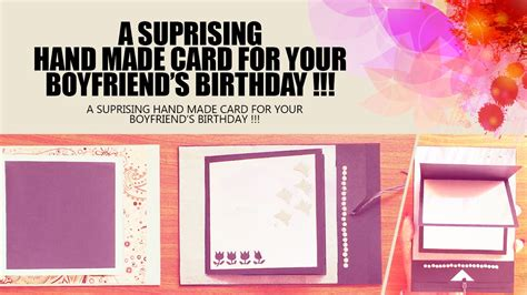 Handmade Cards For Boyfriend - handmade birthday card for your boyfriend එය ග