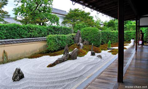learn  history   japanese zen garden times