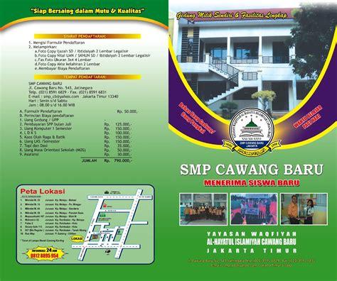 design untuk majalah sekolah contoh brosur sekolah kios design