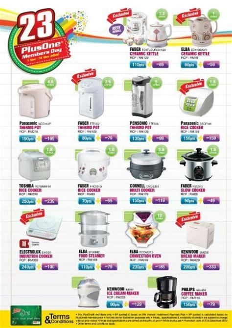 Water Heater Murah Di Malaysia kitchen cooking stuff barangan dapur memasak price harga sz my shop zone malaysia