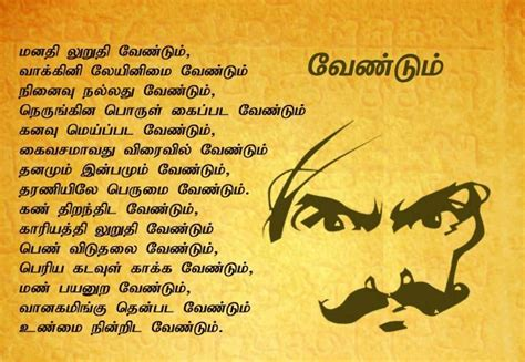 tamil wallpapers with quotes gallery tamil wallpaper quotes gallery