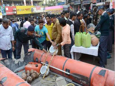 Mba Colleges In Thane District by Disaster Management Drills In Guwahati Soon Guwahati