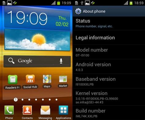 android ics bell now rolling out ota android ics update for the samsung galaxy s2
