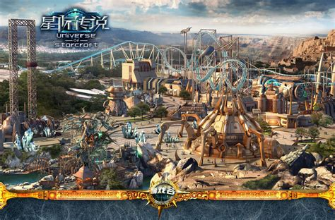 list theme parks china world of warcraft and starcraft theme park in china 9